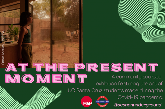 At the Present Moment student exhibition graphic